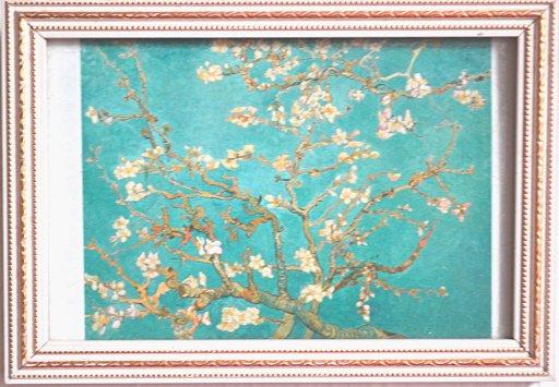 Van Gogh Almond Bossoms -- Que Sera Sara