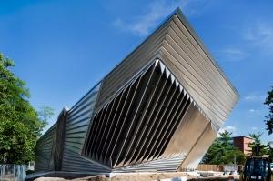 broad art museum east lansing